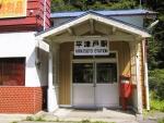 平津戸駅1
