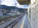 ashigawa04.jpg