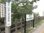 h-kiyokawa06.jpg