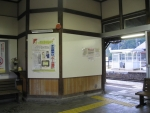 h-kokuhu02.jpg