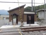 hadakajima04.jpg