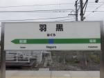 haguro08.jpg