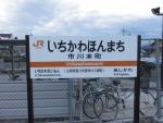 i-honmachi08.jpg