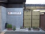 i-honmachi09.jpg