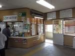 imaizumi03.jpg