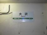 j-ohsawa12.jpg