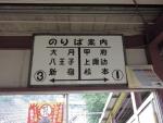 kaiyama04.jpg
