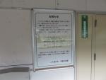 kaiyama05.jpg