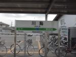 kawashima08.jpg