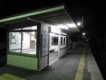 koikawa02.jpg