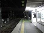 koikawa04.jpg
