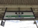 m-nakago06.jpg