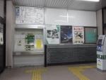 sasago02.jpg