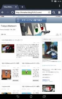 tabu005.jpg