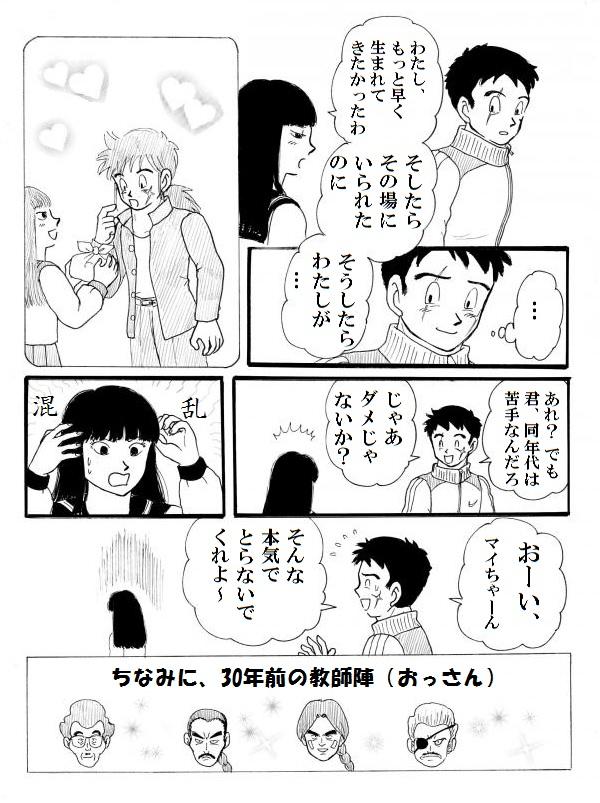 ozisangaouzisama2.jpg
