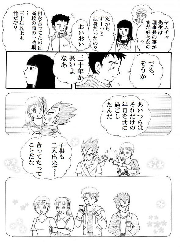 ozosangaouzisama1.jpg