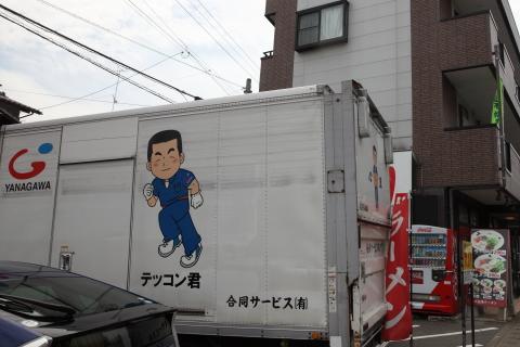 20160519yanagawa.jpg