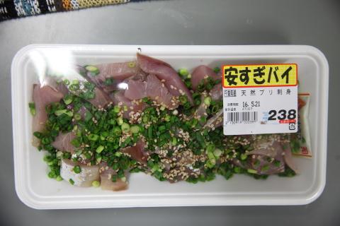 20160523yasusugibai1.jpg