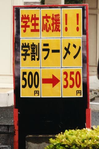 20160604gakuwari.jpg