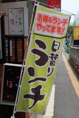 20160608lunch.jpg