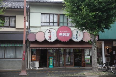 20160612uirou.jpg