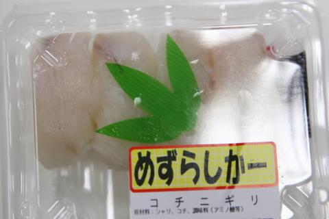 20160629kochi.jpg