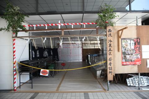 20160707200wakamono2.jpg