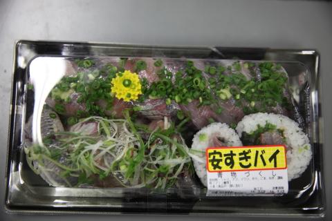 20160713aomonodukushi1.jpg