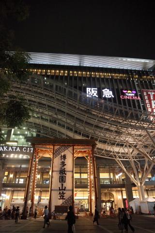 20160713hakataekiyama.jpg