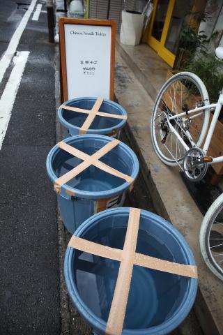 20160729tsukiyakanban.jpg