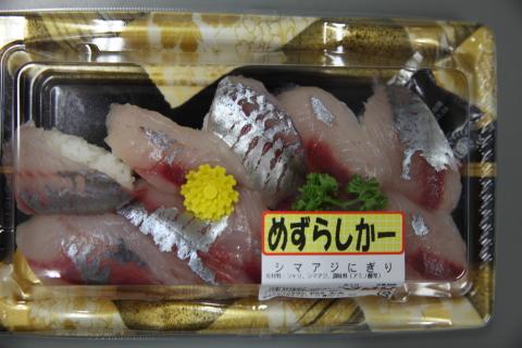 20160802shimaaji.jpg