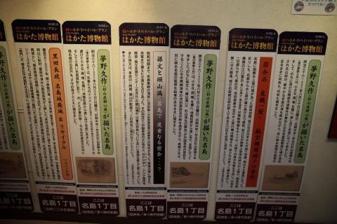 20160827tateishigakubuchi2.jpg