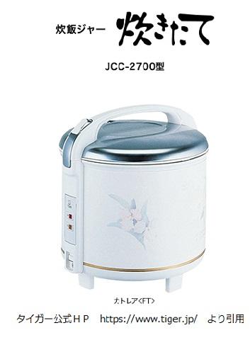 20160909jcc-2700.jpg