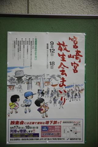 20160912houjouya2.jpg
