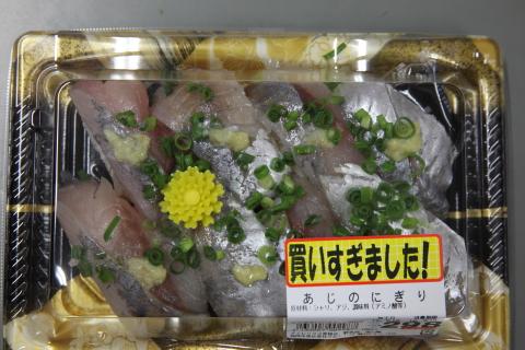 20160915aji.jpg