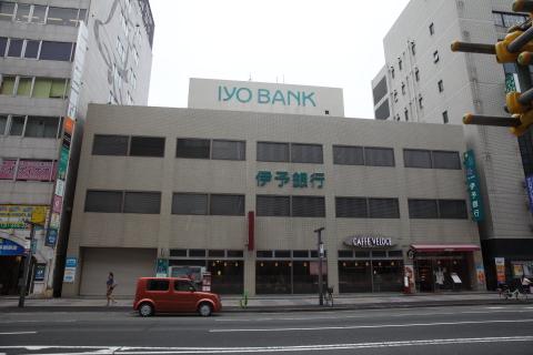 20160928iyobank.jpg