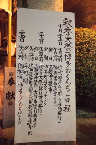 20161010okunchikanban.jpg