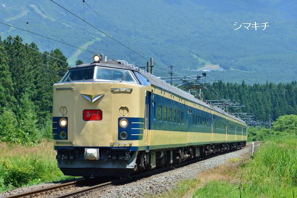 DSC_2689-aiz.jpg
