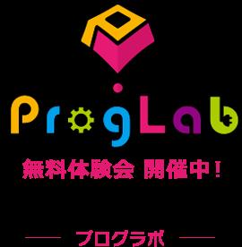 ProgLab4.png