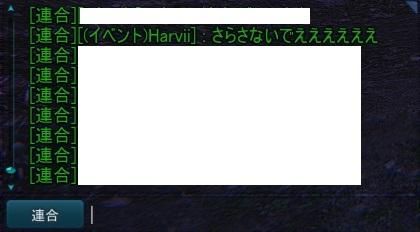 ScreenShot 2016-04-01 (23-16-44)