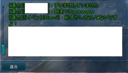 ScreenShot 2016-04-02 (23-49-19)