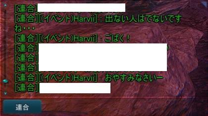 ScreenShot 2016-04-01 (23-15-51)