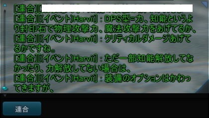 ScreenShot 2016-04-03 (00-45-50)