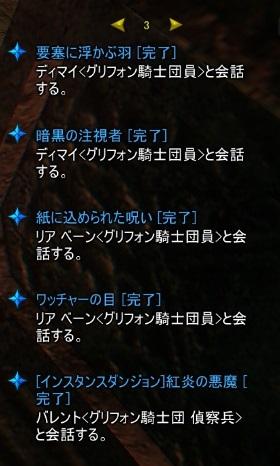 ScreenShot 2016-04-24 (01-06-39)