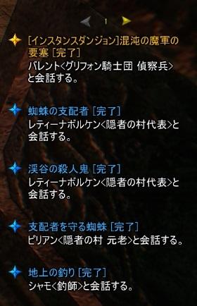 ScreenShot 2016-04-24 (01-06-26)