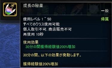 ScreenShot 2016-04-24 (01-12-05)