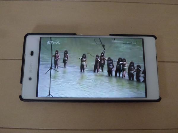 Xperia Z4での視聴の様子