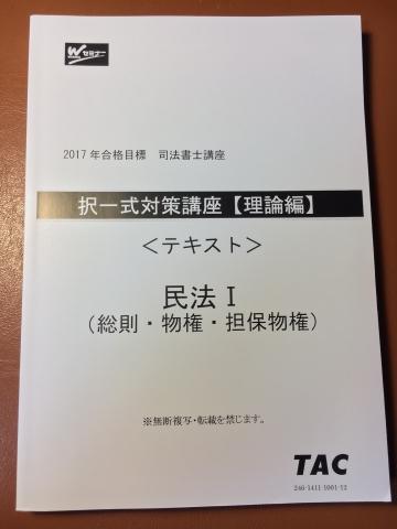 2017minpou.jpg