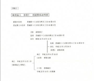 H22-36.jpg