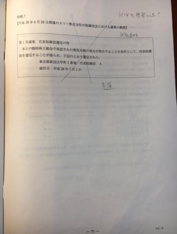H27-37-7.jpg